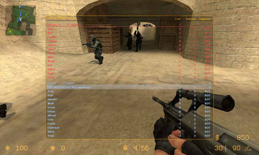 contra strike counter strike 1 6 скачать